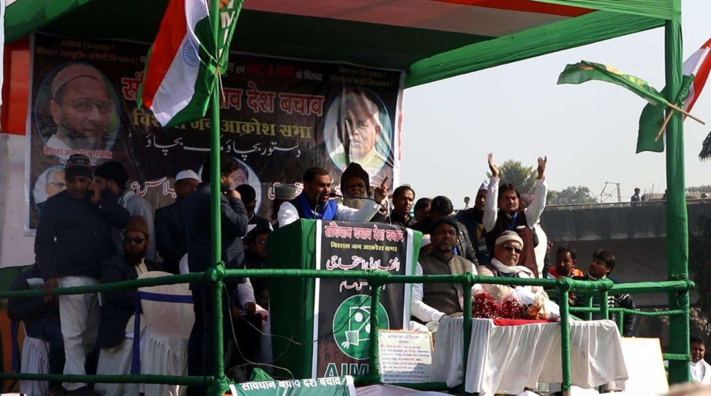 Bhim Army's Bihar chief Manoj Kumar Bharati speaking at Owaisi's rally in Kishanganj