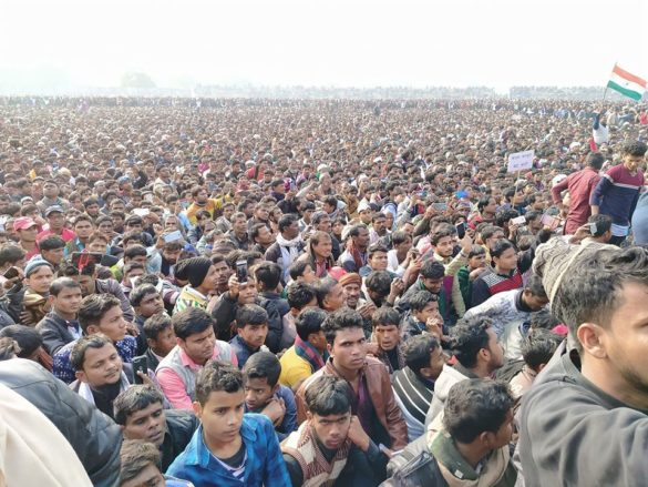 Huge protest against NRC and CAB in Bihar's Purnia