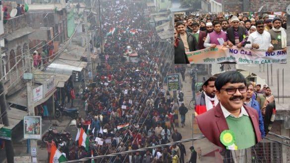 JD(U) MLA from Kishanganj Kochadhaman Mujahid Alam participates in an anti CAA-NRC rally, along with AIMIM, Forward Block (WB), Congress MLAs, MP