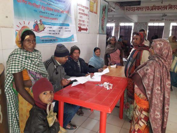 Universal health coverage camp in purnia