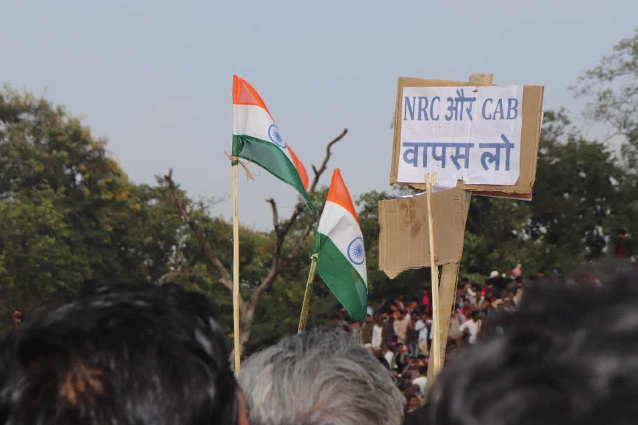 AIMIM'S Protest against NRC CAB in Manihari Katihar