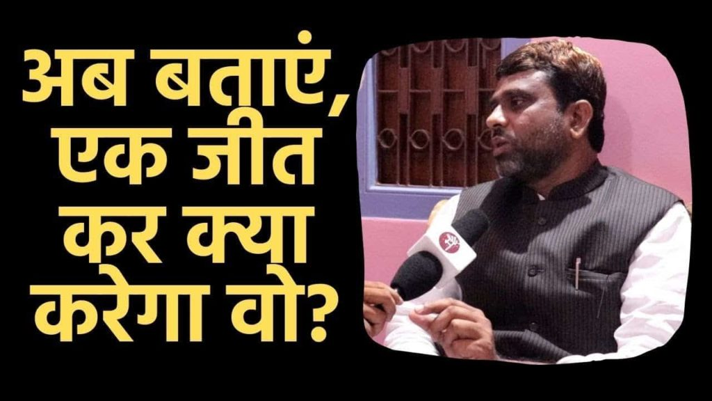 Akhtarul Iman Interview with Main Media