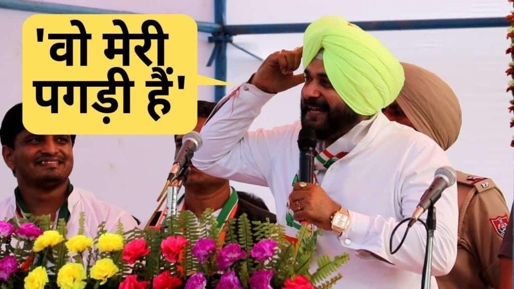 Congress leader Navjot Singh Sidhu, Azaan controversy