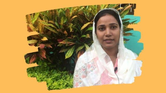 First Muslim Surjapuri Woman to qualify BPSC