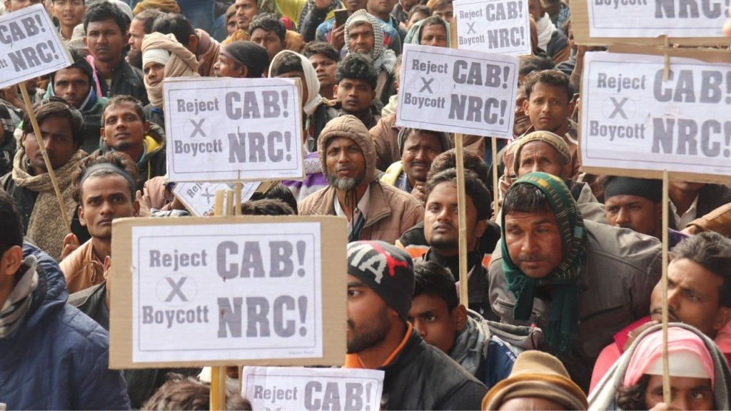 Joint protest against NRC CAA in Kishanganj