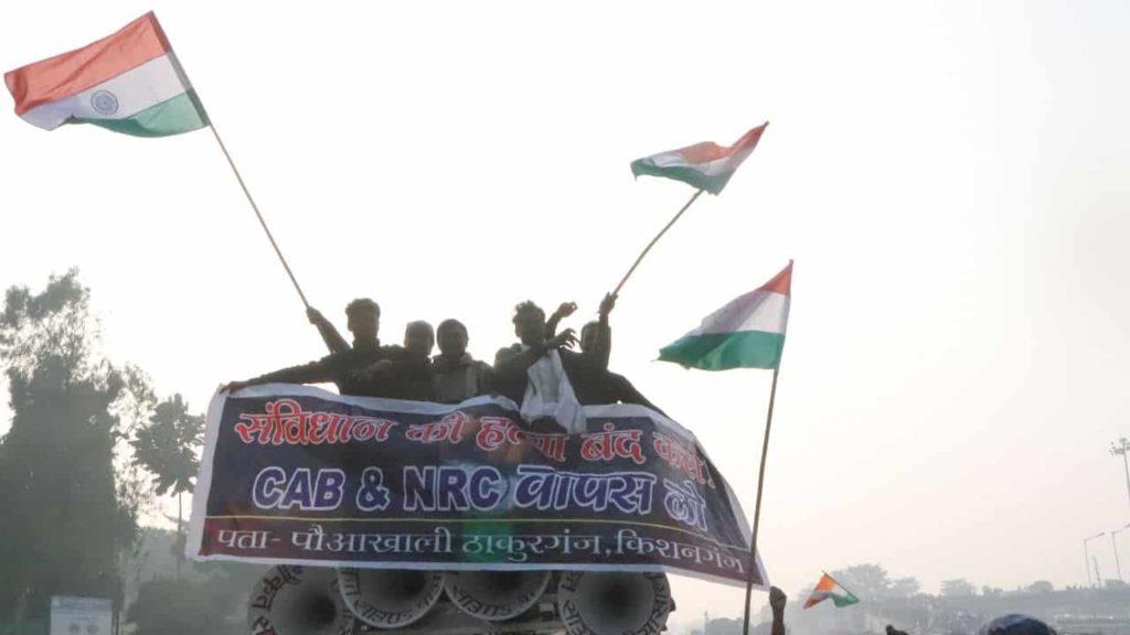 Joint protest against NRC CAA in Kishanganj NH 31