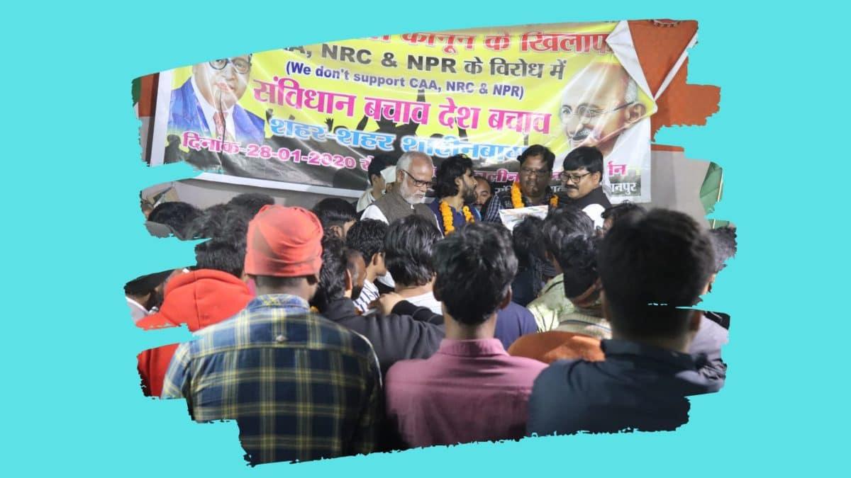बिहार: क्या CAA NRC विरोधी प्रदर्शनों को समाप्त करा रहे हैं नीतीश के मुस्लिम विधायक?