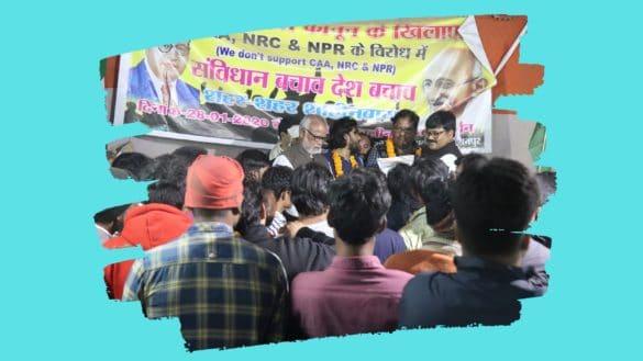 Is Nitish Kumar's Muslim MLA ending anti CAA protests in Bihar?