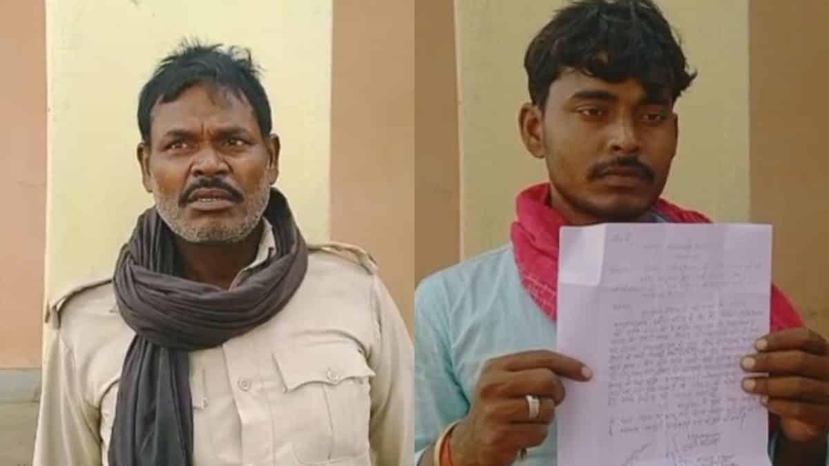 चौकीदार ने पुलिस पर लगाया रुपए छीनने का आरोप, एसपी को दिया आवेदन