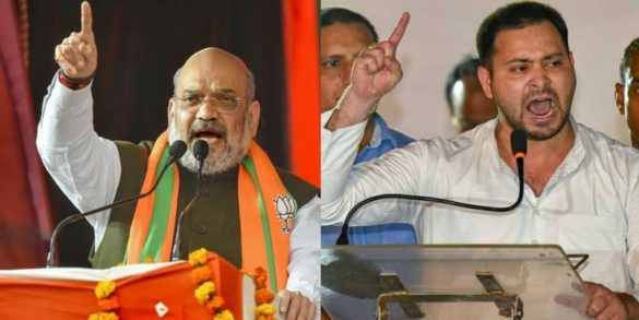 BJP Digital rally Bihar Amit Shah amidst Coronavirus RJD Tejashwi Yadav attacks