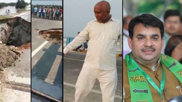 Gopalganj Bridge FIR registered against villagers