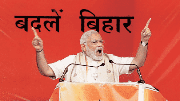 bjp may announce candidates list on october 4
