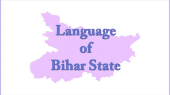 regionwise-different-languages-of-bihar-state