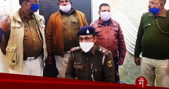 Araria: The main accused in the Munshi Sajjo Yadav murder case arrested