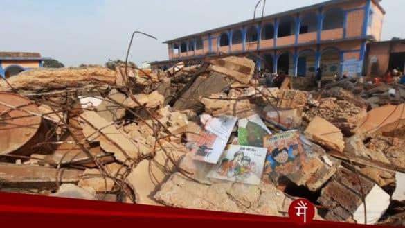 Land mafia demolished government school overnight