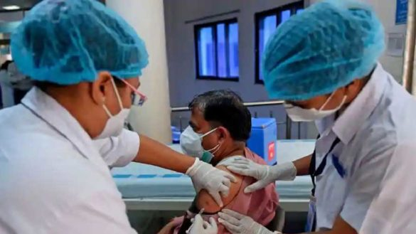 vaccine package vaccine ghotala