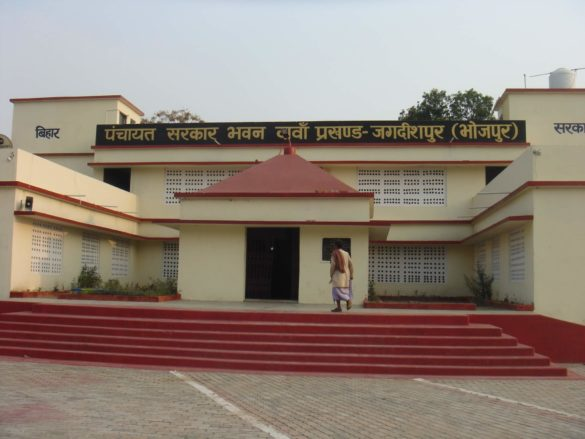 bihar panchayat pramarsh samiti