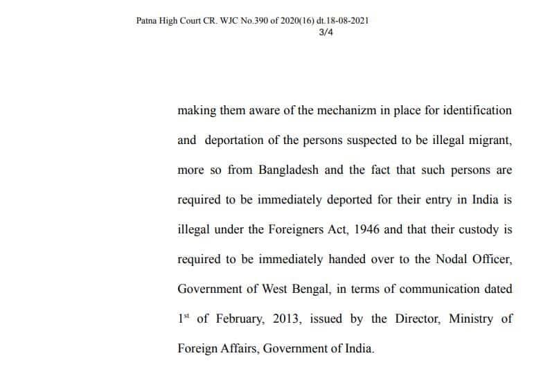 Patna High Court Order