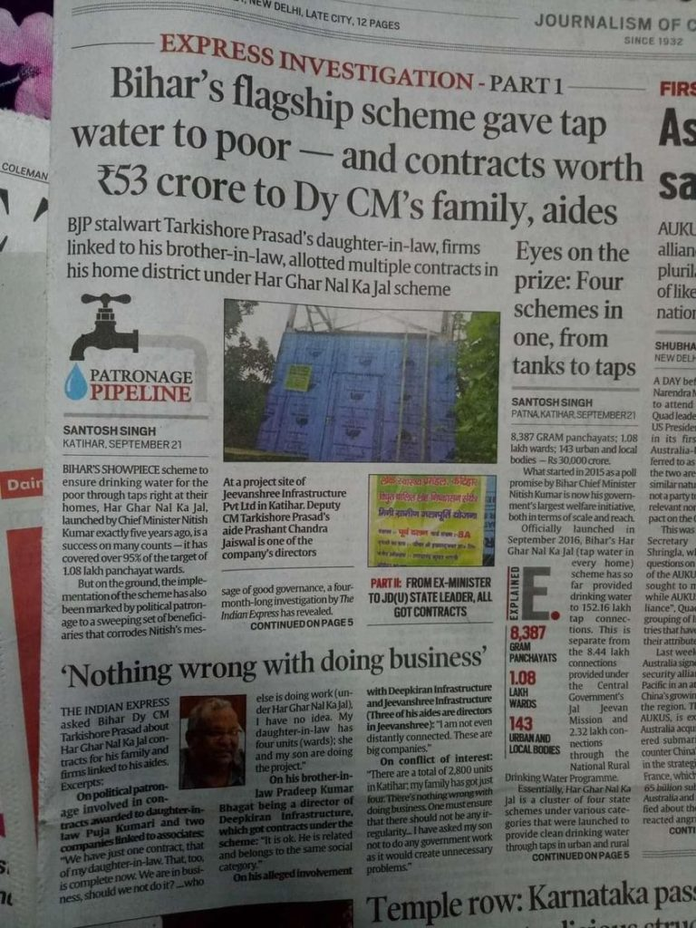 Indian Express Story