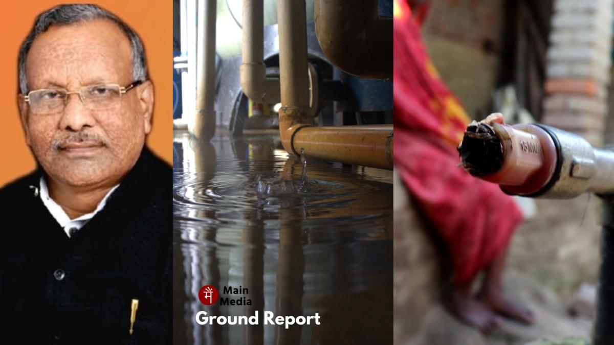 डिप्टी सीएम के साले का नल-जल का काम: टूटे नल, आयरनयुक्त पानी, कई घरों में नल नहीं