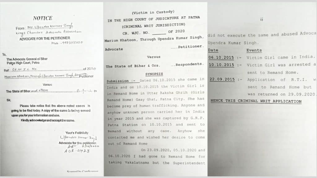 Petition in Patna High Court