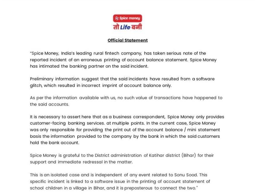 Spice Money Press Release