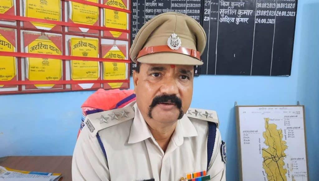 Araria SDPO Pushkar Kumar